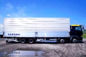 13tトラック ウィング(低床)